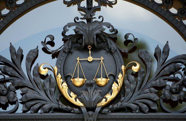 Delovno in socialno sodišče - socialni partner SVS